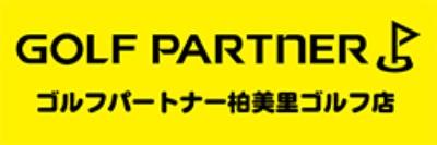 https://www.golfpartner.co.jp/575/
